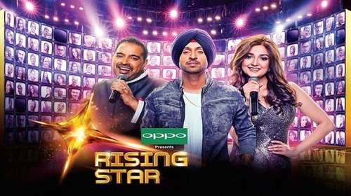 Rising Star Season 2 HDTV 480p 250MB 28 January 2018 Watch Online Free Download bolly4u
