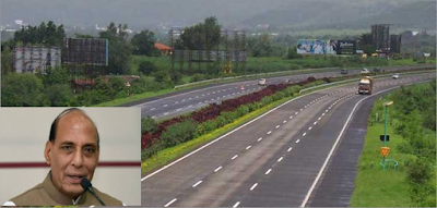 Uttar+Pradesh+to+get+Highways+Projects