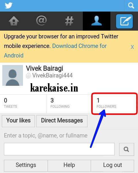 Twitter par follower bdhane ka tarika