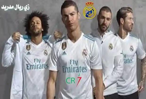 ريال مدريد,مدريد,ريال,طلب زي ريال مدريد,شراء زي ريال مدريد,طقم ريال مدريد,زي مدريد,ريال مدريد وليجانيس,ريال مدريد وليغانيس,ملخص ريال مدريد وليجانيس,ملخص ريال مدريد وفالنسيا,اهداف ريال مدريد وليجانيس,اهداف ريال مدريد وفالنسيا,زي الريال,ال مدريد,ملخص مباراة - ريال مدريد 3 × 1 باريس سان جيرمان,الأهلي يهزم ريال مدريد في إحتفالية القرن,ربال مدريد وفالنسيا,زي,500 ريال,زيدان يعود للريال,الريال,زيدان يعود الى الريال,صدى البلد رياضة,طقم الريال,النهار رياضة,زي راموس,زي النهاردة من 19 سنة
