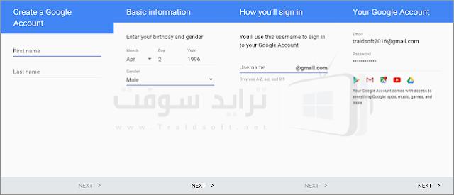 تنزيل جوجل كروم للموبايل برابط مباشر مجاناً