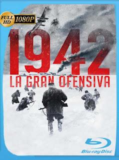1942: La gran ofensiva (2019) BRRip [1080p]Castellano [GoogleDrive] PGD