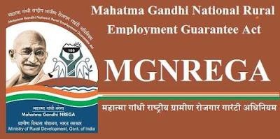 Highest Allocation for MGNREGA