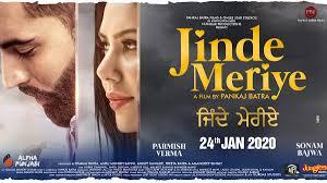 Jinde meriye full movie download in HD (720p)  - Filmywap