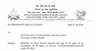Retention in Govt.Service beyond the age of 50 years or on completion of 30 years of service
