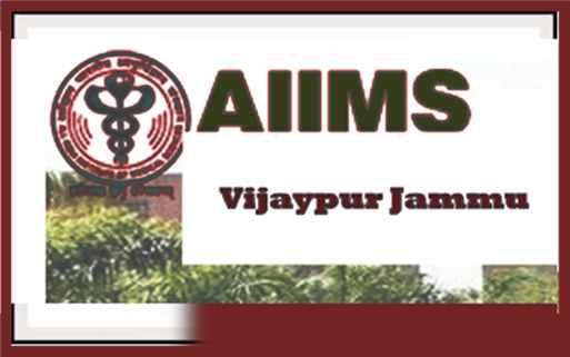 AIIMS Vijaypur Fresh Jobs Notification 2021