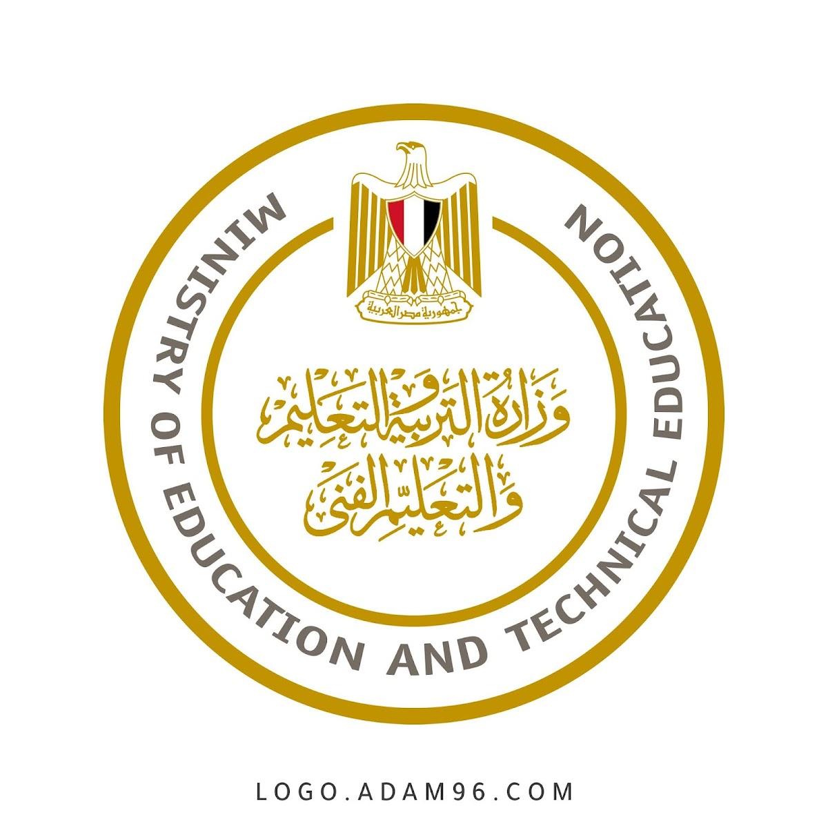 تحميل شعار وزارة التربية والتعليم والتعليم الفني Ministry Of Education