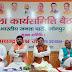 जनसमस्याओं को दूर कर रही भाजपा सरकारः रामचन्द्र मिश्र