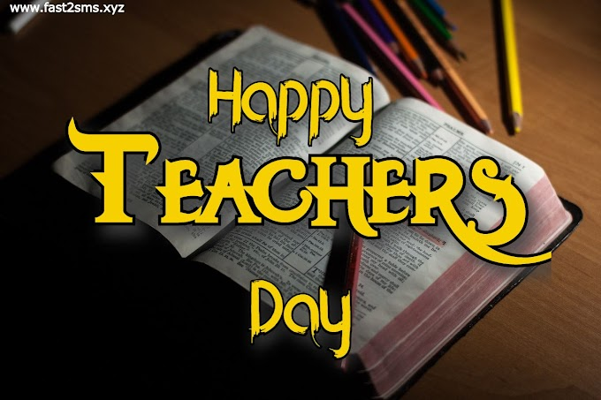 Happy teachers day pic download, wishes pictures, photos, images by Fast2smsxyz