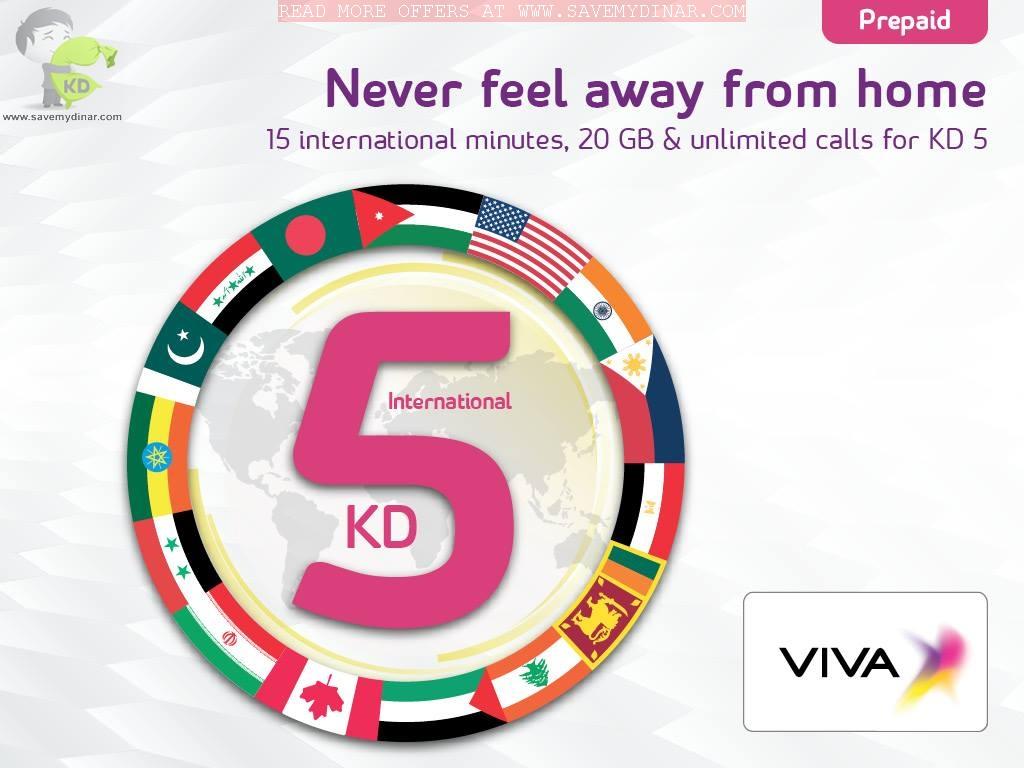 Viva Kuwait - 15 International minutes, 20 GB & Unlimited