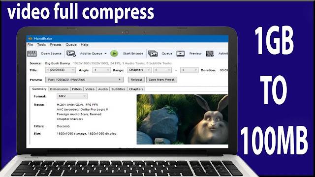 ضغط الفيديو مع الحفاظ على الجودة