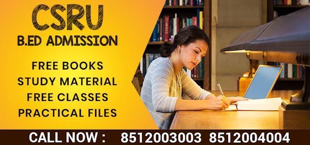 CRSU-B.ed-Admission