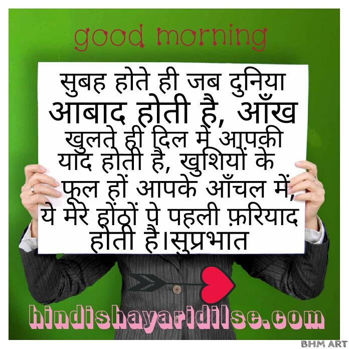 good morning quotes (2019) morning quotes_good morning wishes,good morning images with quotes,good morning message for her,good morning images in hindi, good morning images for whatsapp in hindi, गुड मॉर्निंग कोट्स,गुड मॉर्निंग कोट्स,सुप्रभात, गुड मॉर्निंग मैसेज,good morning images hd,गुड मॉर्निंग इमेज,गुड मॉर्निंग इमेजेज