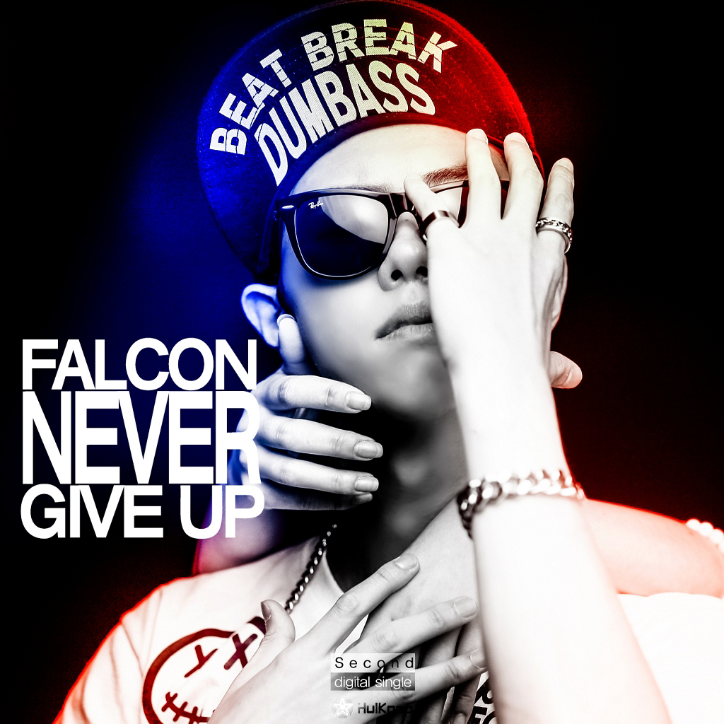 [Single] Falcon – Never Give Up