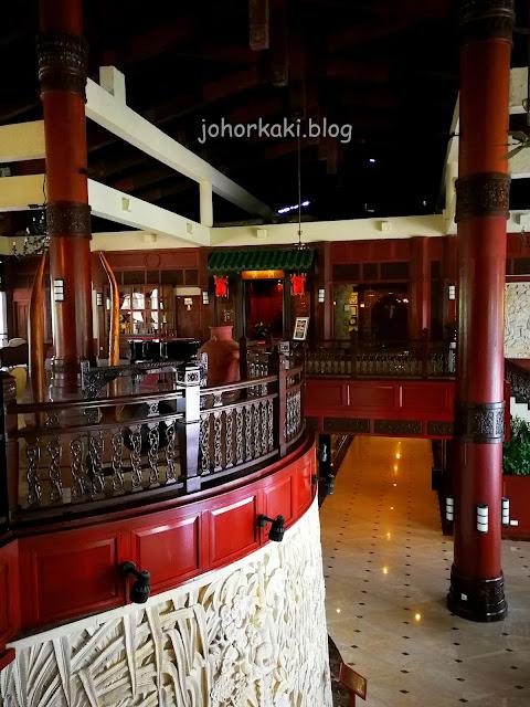 Qing-Palace-满殿中菜馆-Pulai-Springs-Resort