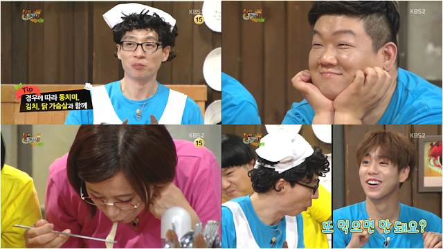 Happy Together Night Cafeteria Goo Ha Ra Goohara tropical night K-Pop KARA Yooo Jae Suk Lee Hyun Woo enjoy korea hui
