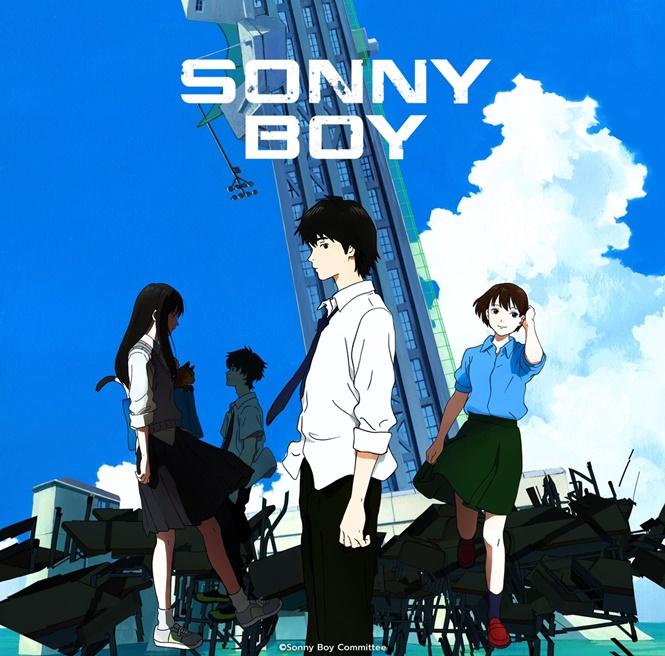 Sonny Boy ซันนีบอย (サニーボーイ)