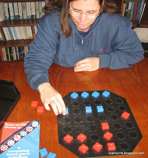 The 1985 board game Octogo, a little like draughts with the option of turning the pieces