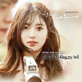 Suzy (수지) – Ring My Bell