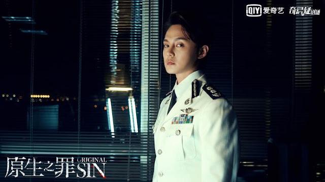 Original Sin iQiYi crime thriller drama Yin Zheng
