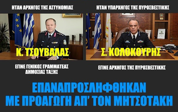 Κομματοκρατια+Βλακοκρατία+ Στοά=Καταστροφή.
