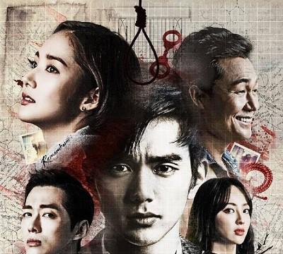 Drama Asia Sinopsis Drama Korea Remember War Of The Sun Episode