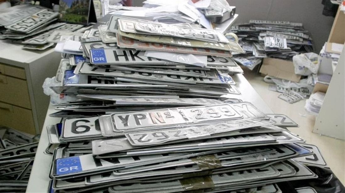 Επιστροφή πινακίδων,αδειών οδήγησης και κυκλοφορίας από σήμερα ενόψει εκλογών