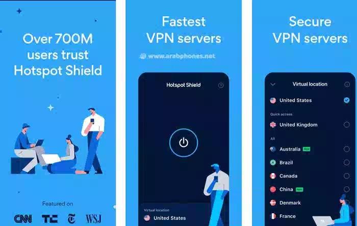 تطبيق Hotspot Shield VPN مجانا للأيفون