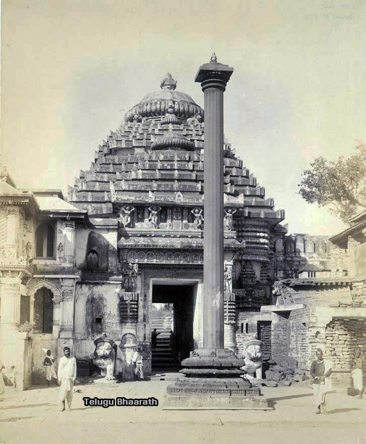 1892 లో విలియం హెన్రీ కార్నిష్ చేత తీసిన జగన్నాథ ఆలయం యొక్క సింహం ద్వారం మరియు అరుణ-స్తంభాల దగ్గరి దృశ్యం.