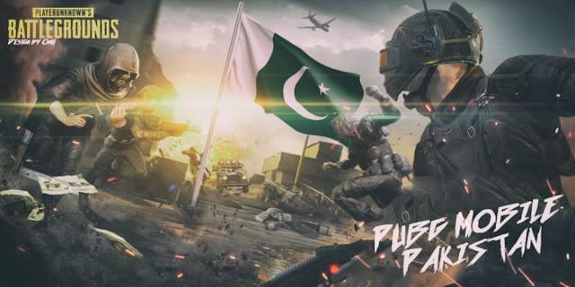 باكستان تحصل على سيرفر ببجي موبايل الجديد