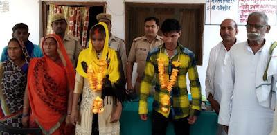 SP Akash Tomar Unites Husband Wife Uttar Pradesh