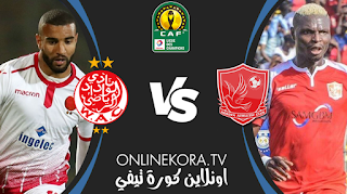 مشاهدة مباراة الوداد الرياضي وحوريا بث مباشر اليوم 06-03-2021 في دوري أبطال أفريقيا
