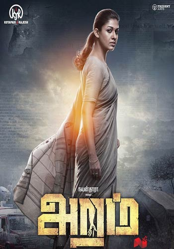 Tejasvini-Aramm 2018 Hindi Dubbed 480p HDRip 300MB