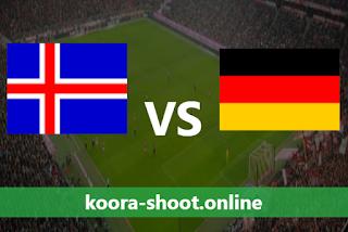 بث مباشر مباراة ألمانيا وأيسلندا اليوم بتاريخ 25/03/2021