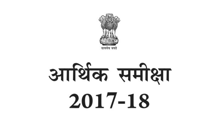 Hindi 2014 pdf in india yearbook