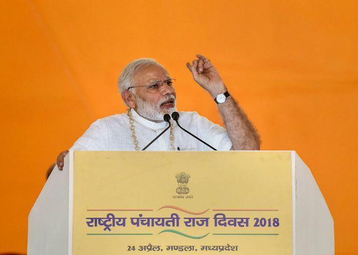 PM Modi launches Rashtriya Gram Swaraj Abhiyan