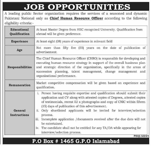 Public Sector Organization PO Box 1465 Islamabad Jobs July 2021 Ad No 4