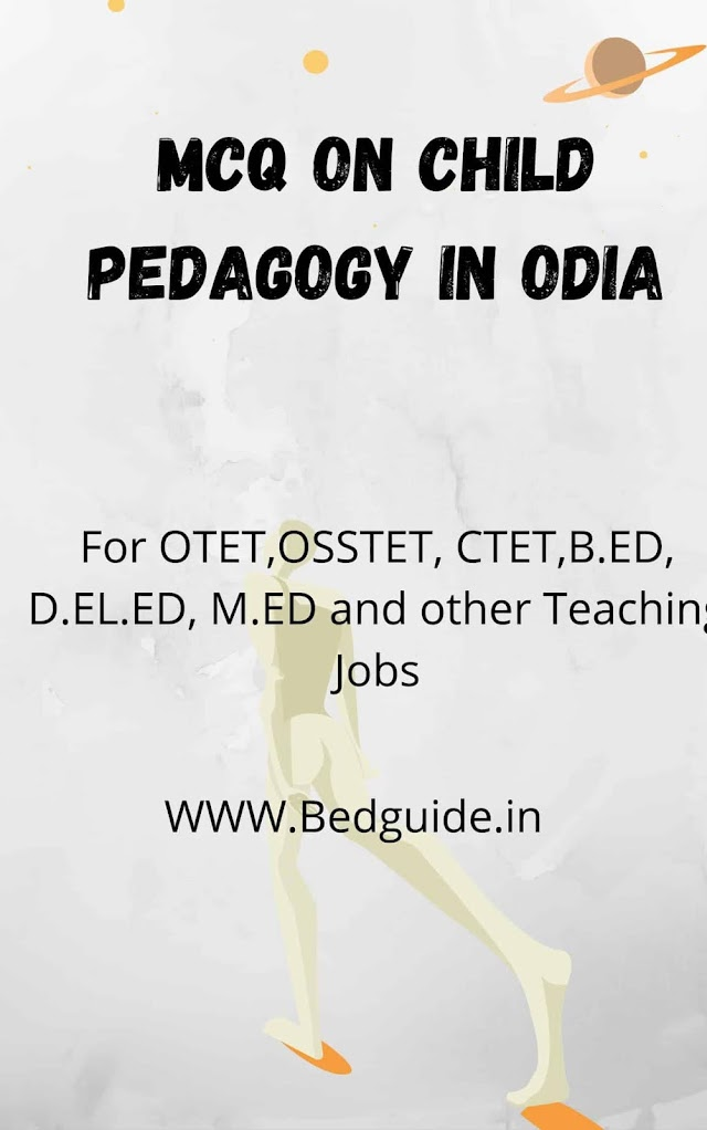 Child Development and Pedagogy PDF in Odia