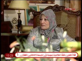 قناةAl Hadarah