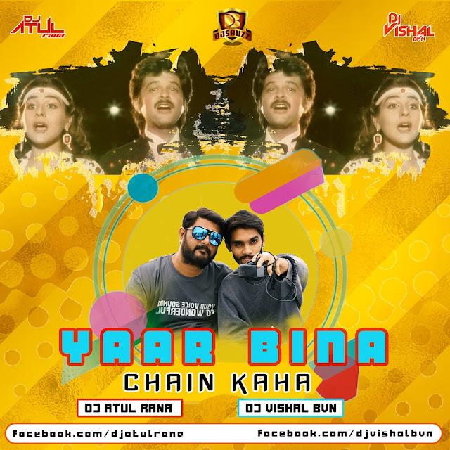 YAAR BINA CHAIN KAHA RE – DJ Atul Rana x DJ Vishal BVN
