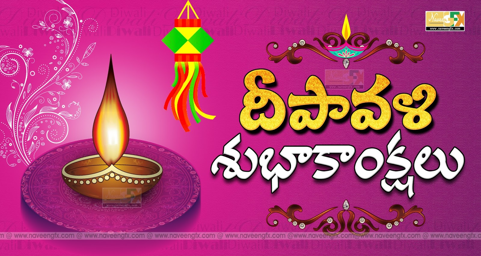 happy diwali wishes quotes in telugu language for facebook | naveengfx