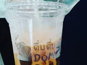 Dum Dum Thai Tea