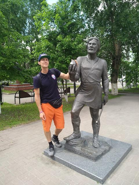 Данила Мастер, Томск