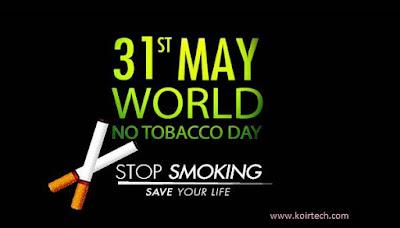 May 31:- World No Tobacco Day - तम्बाकू से छुटकारा पाने के 10 आयुर्वेदिक नुस्खे।