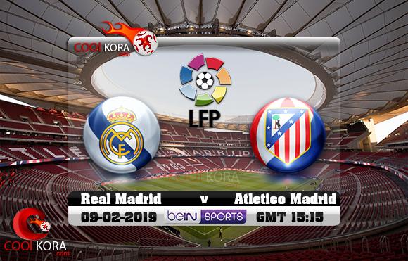 مشاهدة مباراة أتلتيكو مدريد وريال مدريد اليوم 9-2-2019 في الدوري الأسباني