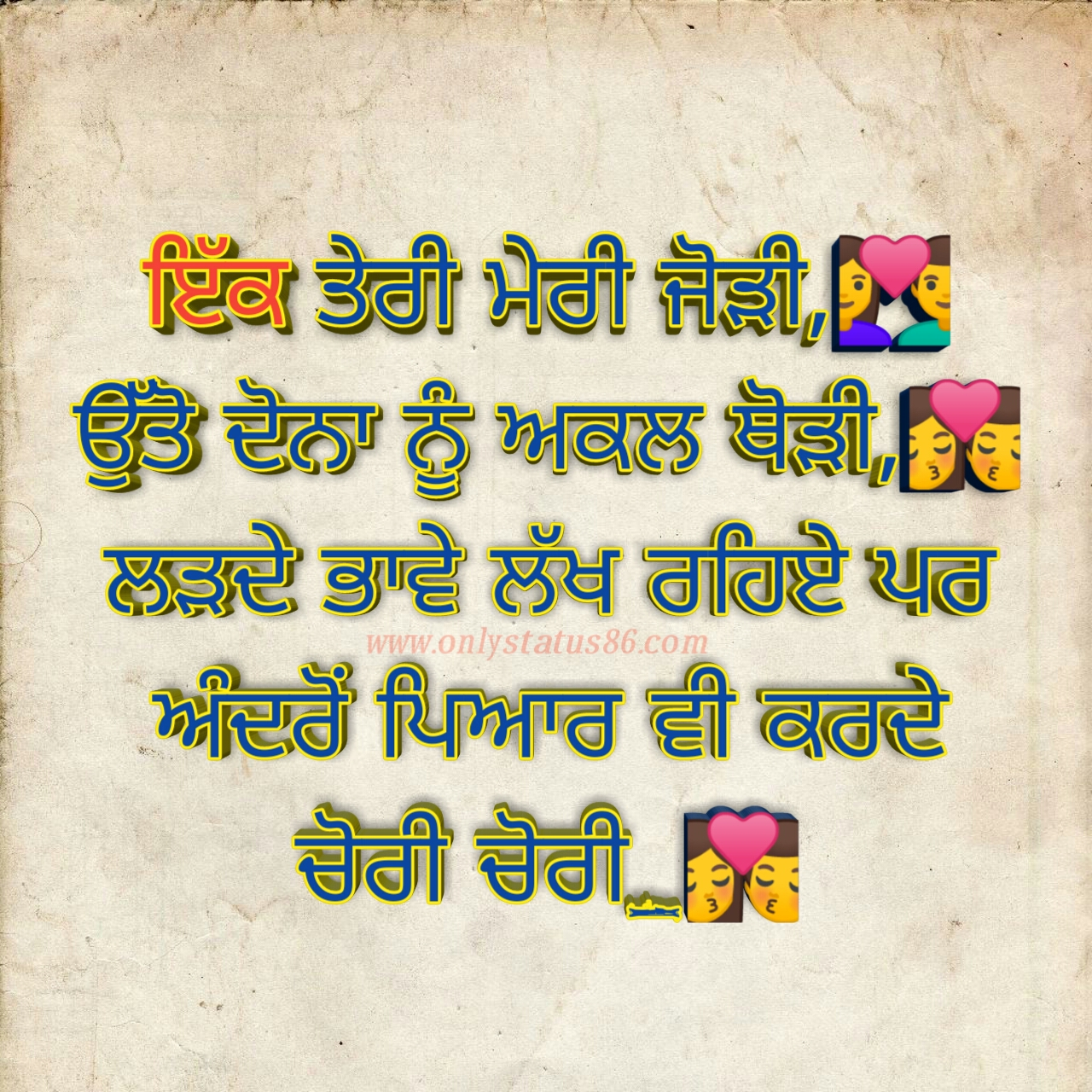 Attitude Punjabi Status Messages Images To Share On