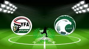 مشاهدة مباراة السعودية واليمن اليوم بث مباشر تصفيات آسيا لكأس العالم 10-9-2019