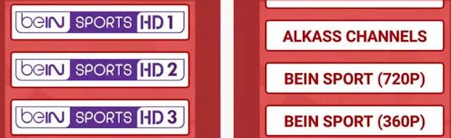 تحميل تطبيق ياسين تي في 2020 تحميل تطبيق ياسين تي في 2021 تحميل تطبيق Yacine TV تحميل تطبيق ياسين تي في 2021 للكمبيوتر تحميل تطبيق ياسين تي في 2020 للكمبيوتر ياسين تي في بث مباشر تحميل برنامج ياسين تي في من ميديا فاير تحميل تطبيق Yacine TV اخر اصدار 2020