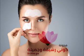 كيفية ازالة الجلد الميت من الجسم