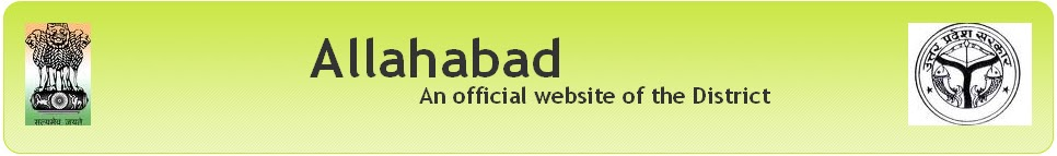 Allahabad District Phone Number DM, BDO, Tehsildar, SDM